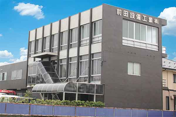 前田設備工業株式会社 外観